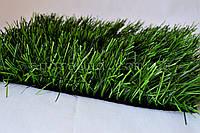 Спортивная трава CCGrass Nature D3-50 мм