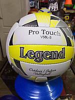 Мяч для волейбола LEGENDA