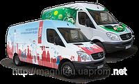 Реклама на общественном транспорте Oracal