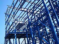 Строительство и монтаж металлоконструкций