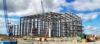 Производство металлоконструкций для строительства