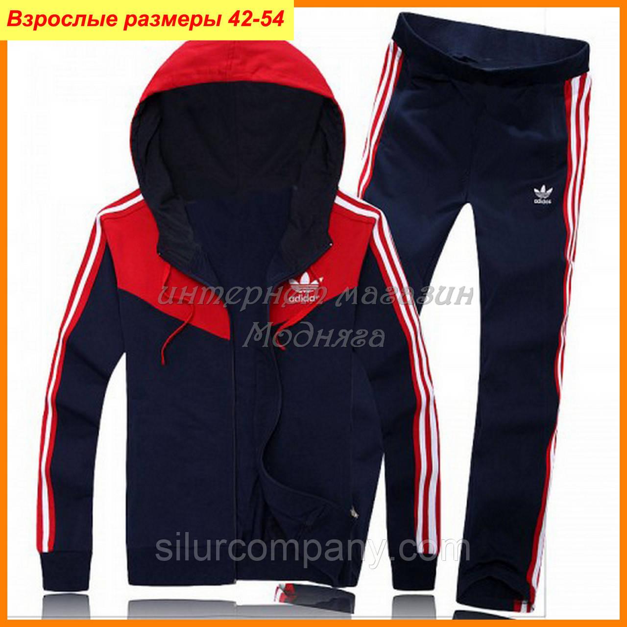 9fcee1f4bc3c Спортивный костюм адидас темно-синий с красным - Интернет магазин