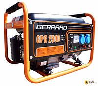 GERRARD Генератор бензиновый Gerrard GPG 2500