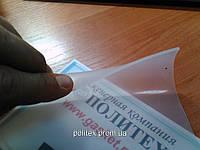 Силиконовая мембрана для вакуумного пресса (ширина 1200 мм, толщина 1,0 мм), фото 1