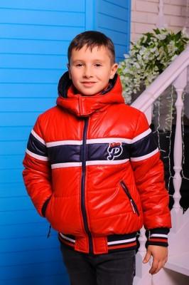 Куртка детская для мальчиков - ЭкОнОмБуТиК в Киеве