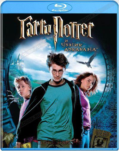 Blue-ray фильм: Гарри Поттер и узник Азкабана (Blu-Ray) США (2004)