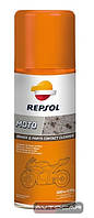 Очиститель REPSOL Moto Brake & Parts Contact Cleaner аэрозоль 300мл.