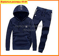 Адидас магазин спортивные костюмы мужские