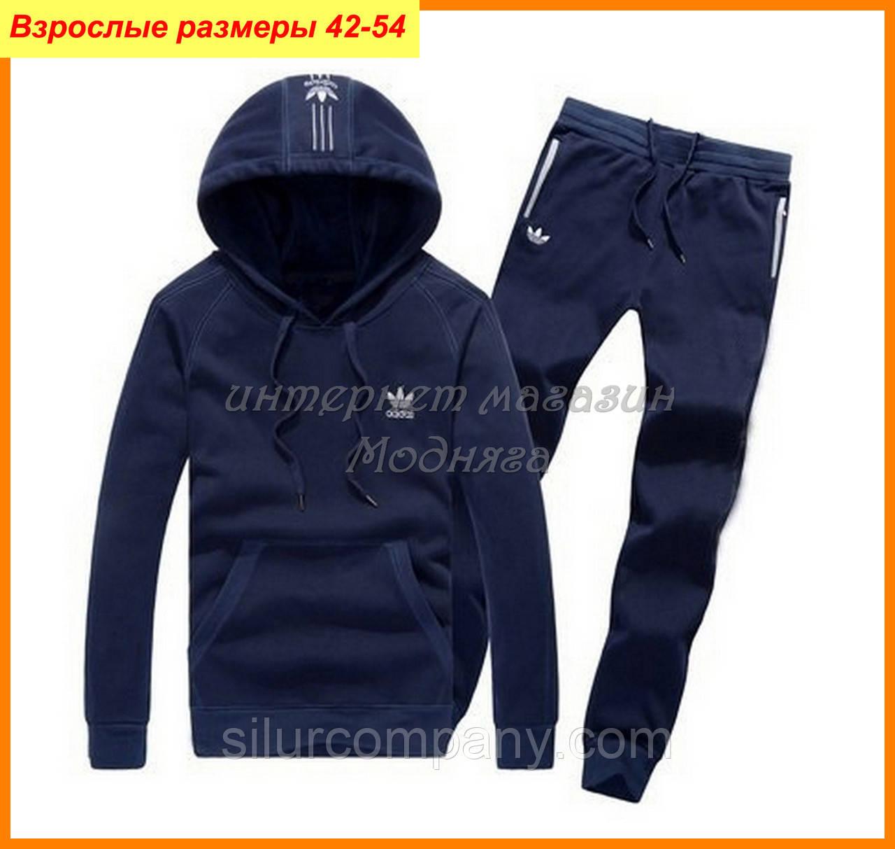5e399544 Адидас магазин спортивные костюмы мужские - Интернет магазин
