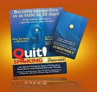Zerosmoke (золотые с голограммой) - cредство от курения №1 ОПТ