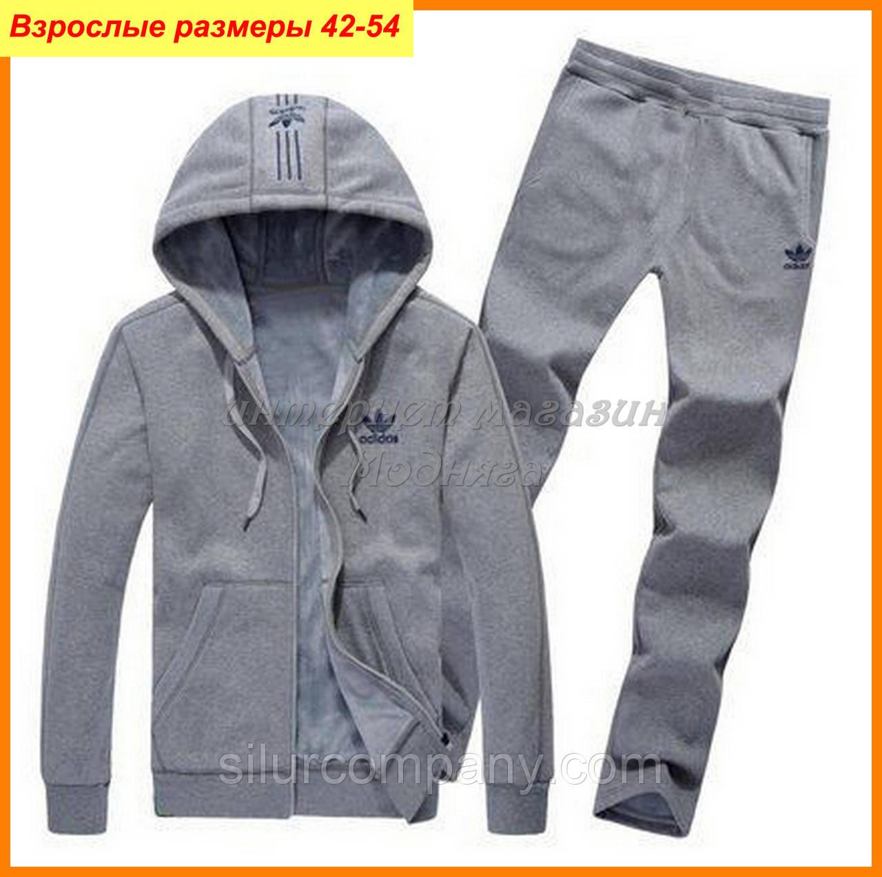 1372b856 Адидас мужские костюмы | спортивная одежда: продажа, цена в Киеве, в ...
