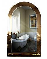 Зеркало удлиненная арка с цветной подложкой, размер 80х50 см