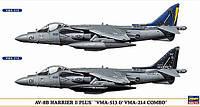 AV-8B Harrier II Plus 1/72 HASEGAWA 00936