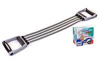 Эспандер латексный плечевой 4жгута PS FI-380TR (латекс. жгут, d-2,3x10,5мм, l-48см, ручка пластик)