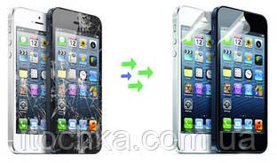 Замена стекла на  Iphone 5/5s