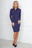 Платье офисное с оригиналным вырезом на декольте фиолетовое