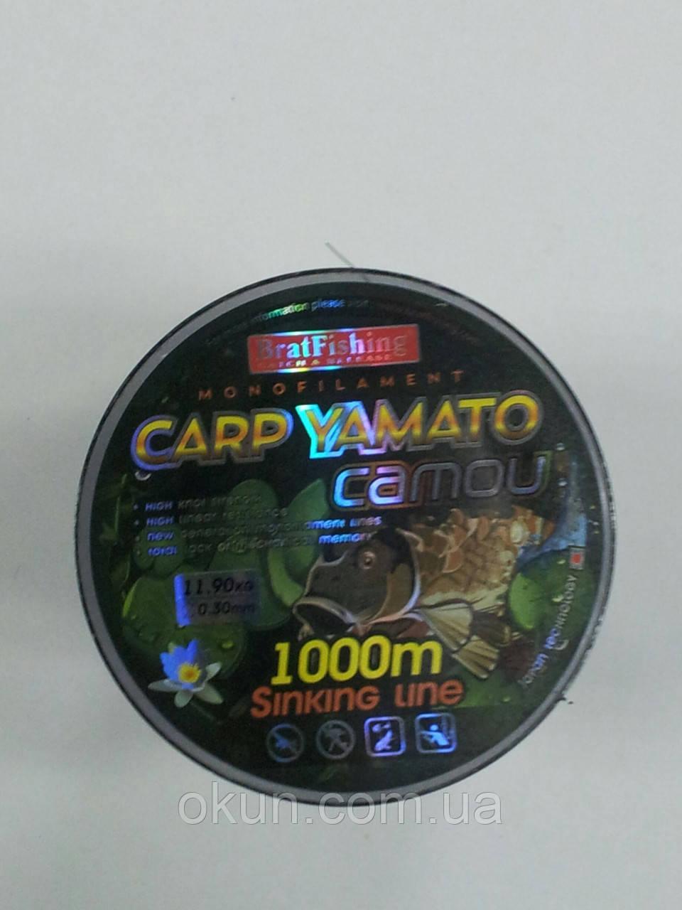 Леска CARP YAMATO - CAMOU 1 000 m  -  ОКУНЬ ВСЕ ДЛЯ РЫБАЛКИ в Киеве