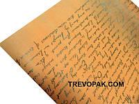 """Бумага для упаковки цветов и подарков """"Письмо золото на оранжевом"""""""
