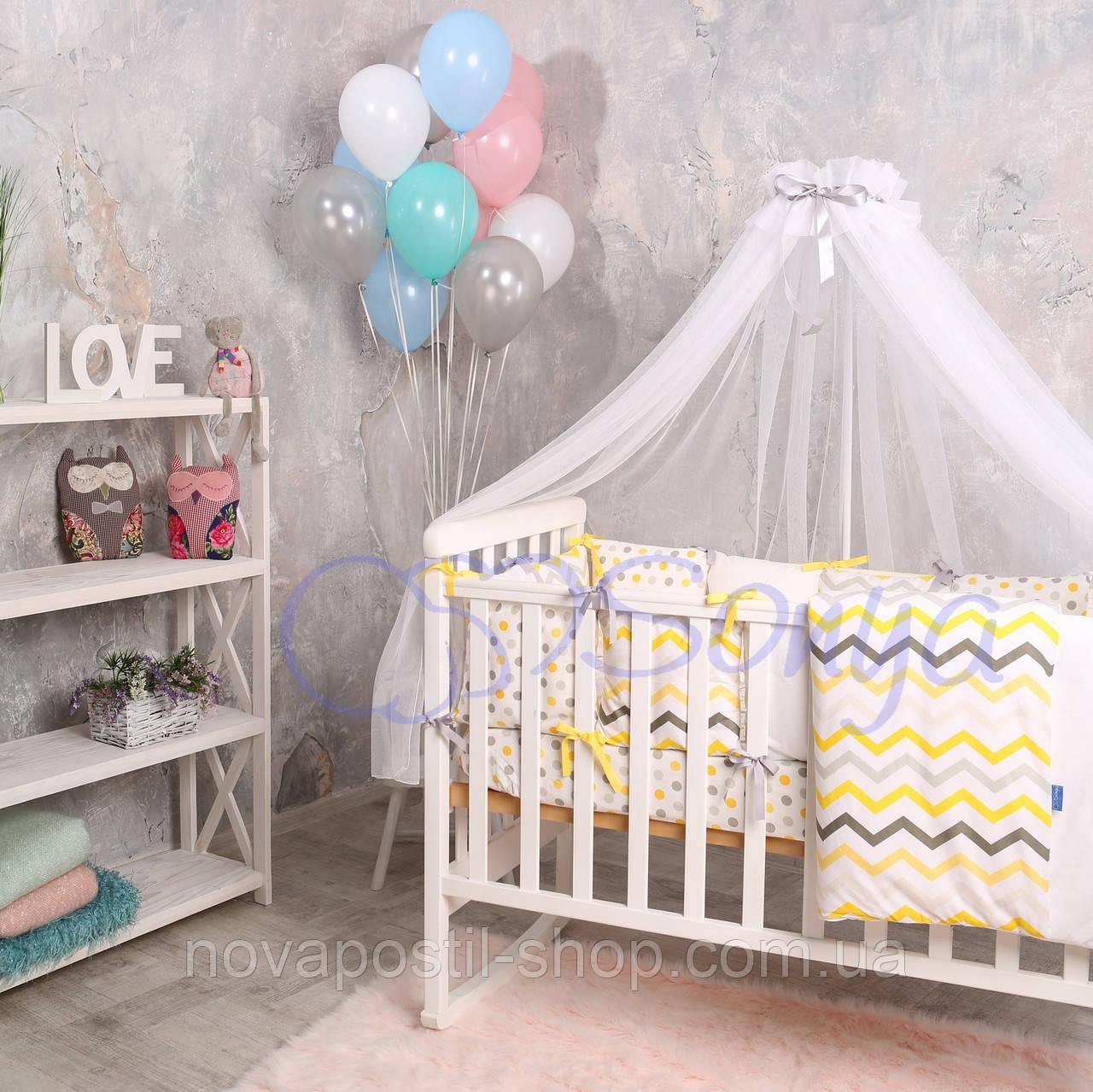 Набор в детскую кроватку Baby Design зигзаг серо-желтый (7 предметов)