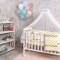 Набор в детскую кроватку Baby Design зигзаг серо-желтый (7 предметов), фото 1