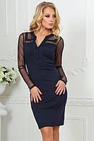 Платье-мини футляр повседневное темно-синее