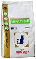Royal Canin Urinary S/O/Роял Канин для котов с заболеваниями мочеполовой системы