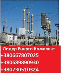 Отделитель ОД-35-220/1000