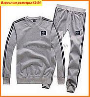 Adidas интернет магазин спортивных костюмы