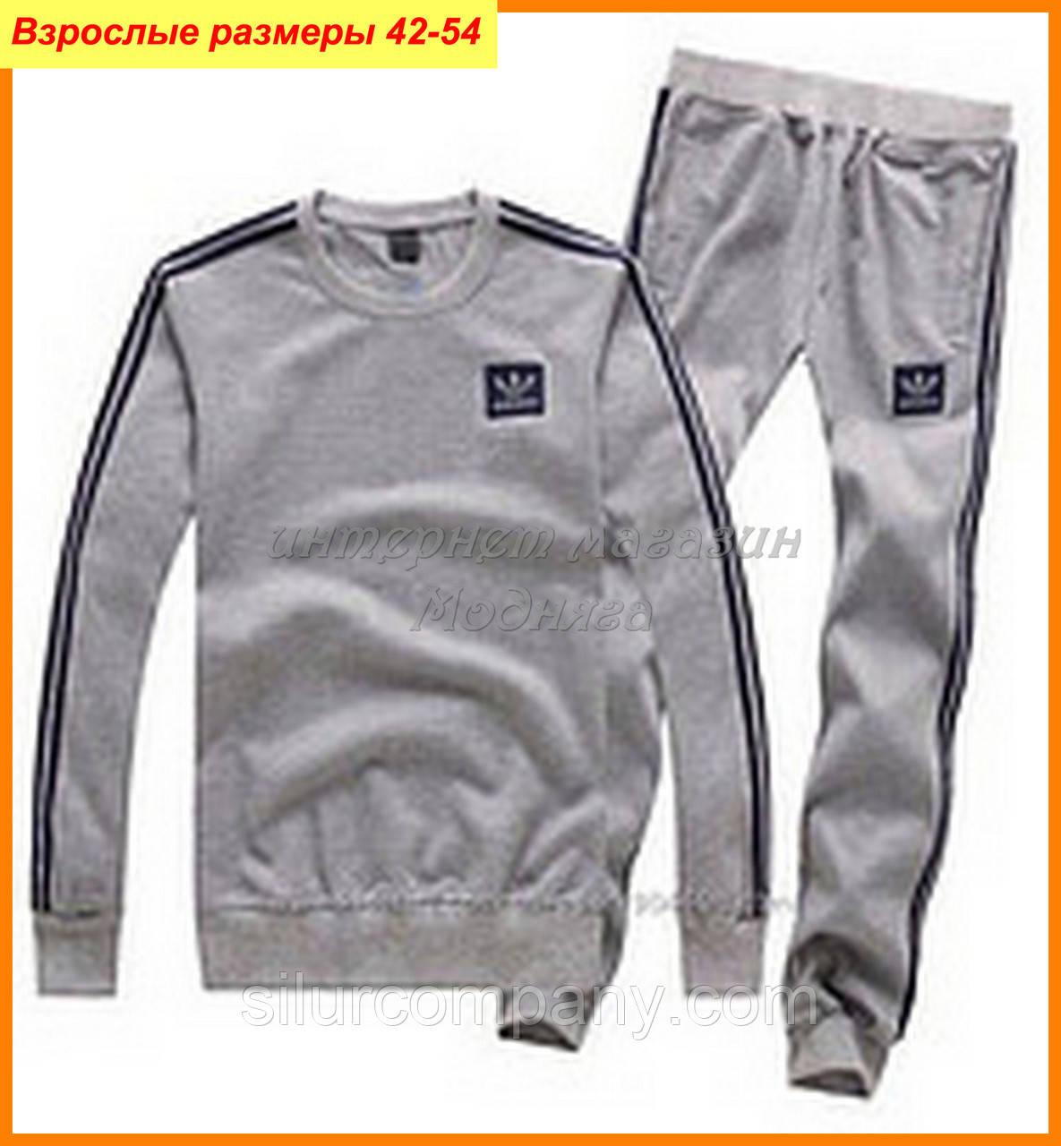 93ce1726 Adidas интернет магазин спортивных костюмы - Интернет магазин