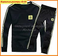 Черный костюм Adidas с кофтой свитшотом