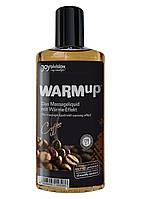 Массажное масло Warmup кофе, малина 150 мл Joy Division