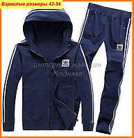 Темно-синий костюм Adidas с квадратным лого