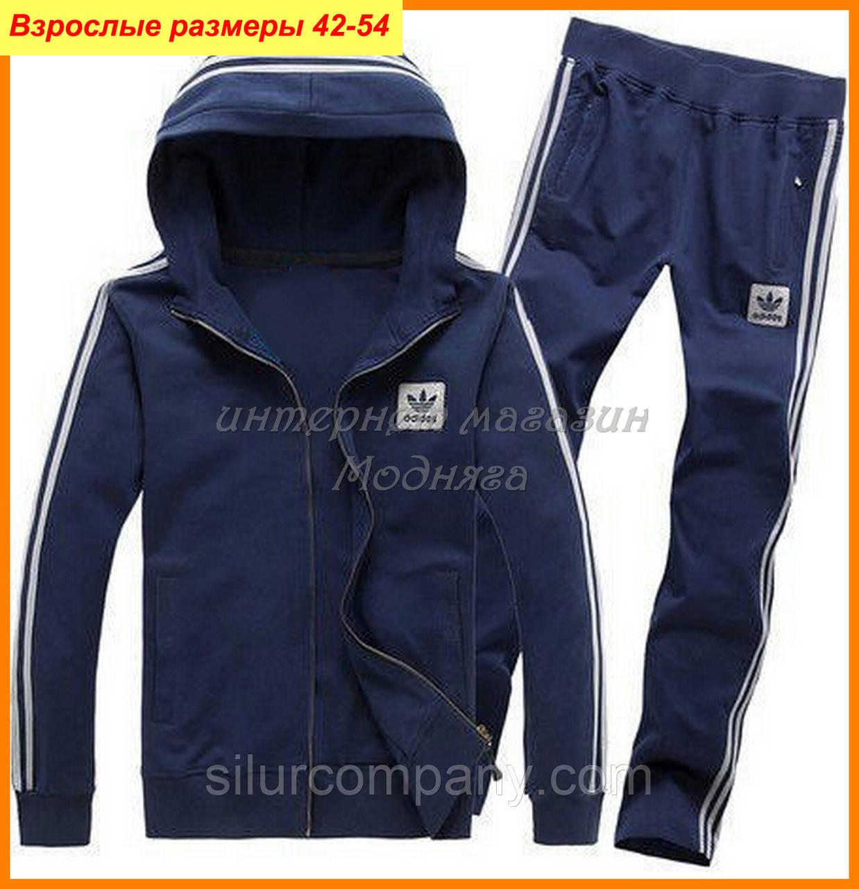 181940a02b0 Темно-синий костюм Adidas с квадратным лого  продажа