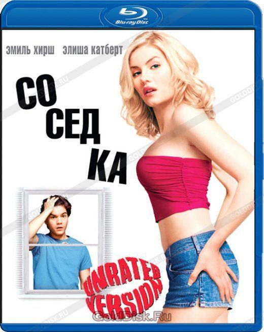Blu-ray фильм: Соседка (Blu-Ray) США (2004)