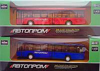 Машина Металлическая 1:43 Автобус Автопром 7783 Китай