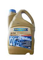 Масло трансмиссионное Ravenol ATF М-9 Serie 4л
