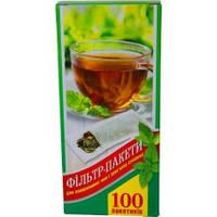 """Фильтр пакеты для чая  """"ХХL""""100шт/уп(50)"""