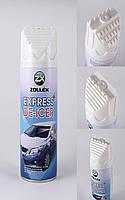 Размораживатель для стекла Zollex СМ-169 450мл