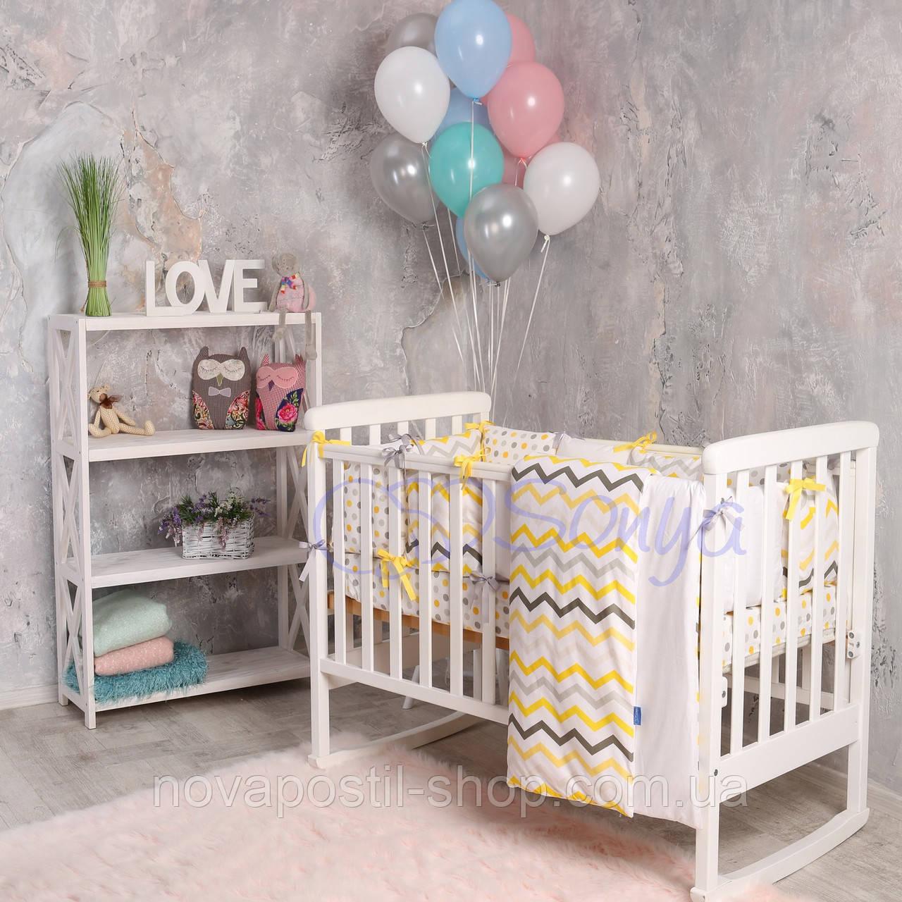 Набор в детскую кроватку Baby Design зигзаг серо-желтый (6 предметов)