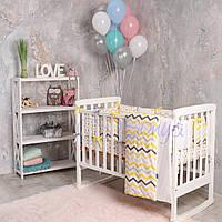 Набор в детскую кроватку Baby Design зигзаг серо-желтый (6 предметов), фото 1