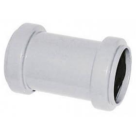 Муфта для внутрішньої каналізації, д. 32