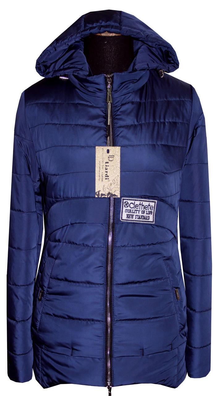 Модная молодёжная куртка от производителя