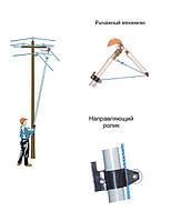 Устройство для обрезки проводов ПРЛ-0,4 на ВЛ 0,4 кВ