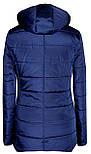 Модная молодёжная куртка от производителя, фото 3