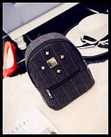 Мини рюкзак в полоску женский стильный.