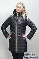Женское стёганое пальто весна-осень.