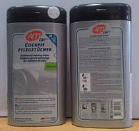 Салфетки для пластика AM-CAR 35шт.