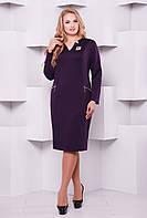 Платье с фигурным вырезом ОДРИ фиолетовое