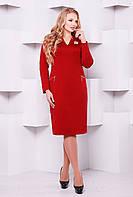 Платье с фигурным вырезом ОДРИ красное