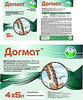 Инсектицид Догмат (аналог Фастак, Фас)